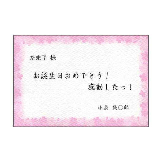 挨拶状 メッセージカード ピンク 画像1