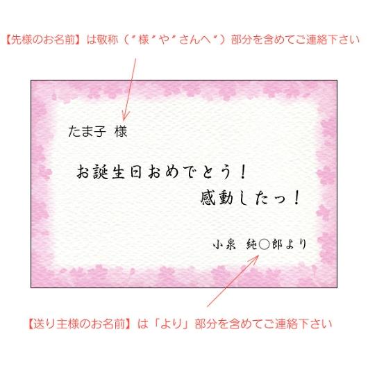 挨拶状 メッセージカード ピンク 画像2