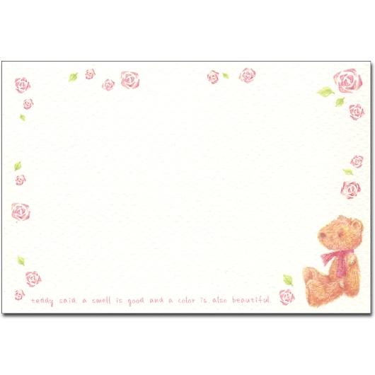 挨拶状 メッセージカード くまさん 画像1