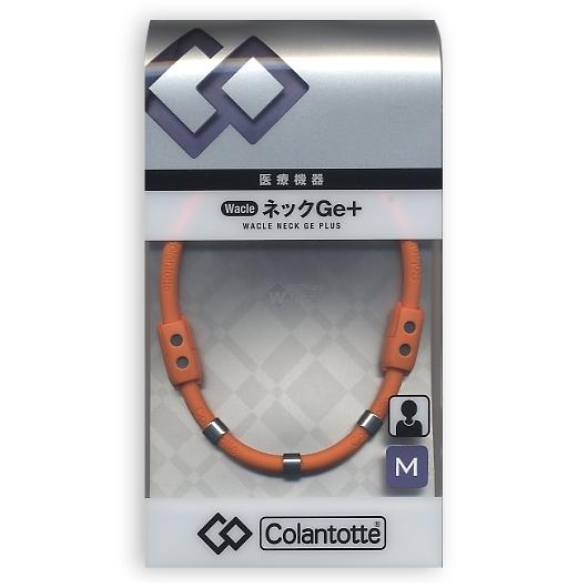 コラントッテ ワックルネック Ge+ 47cm ACWG11M オレンジ 【投函便にて送料無料】 画像1