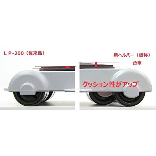 らくらくヘルパーセット リフター 家具移動引越 台車 LP-200N 画像2