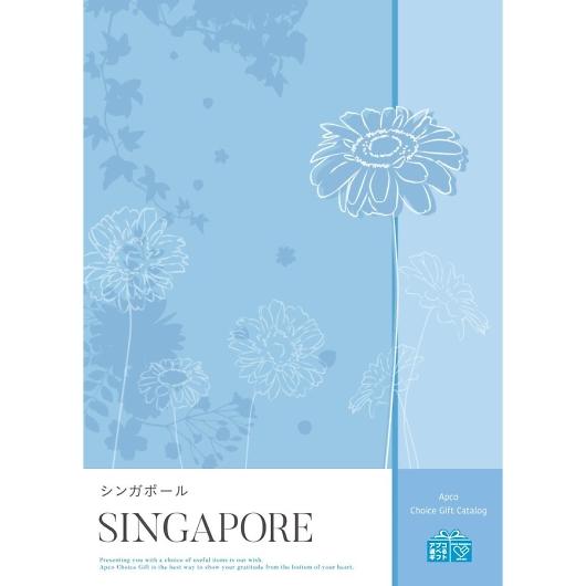 アプコ カタログギフト シンガポール 2700円コース【10%OFF】 画像1