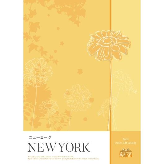 アプコ 選べるカタログギフト ニューヨーク 6048円コース 画像1