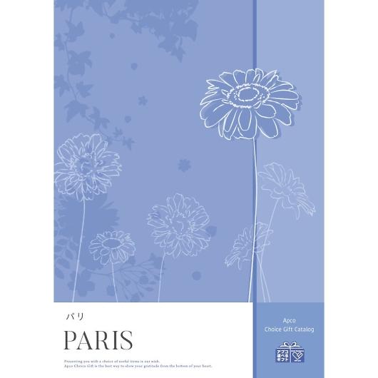 アプコ 選べるカタログギフト パリ 11448円コース 画像1