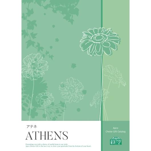 アプコ 選べるカタログギフト アテネ 16848円コース 画像1
