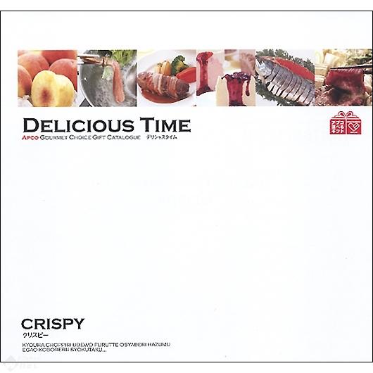 アプコ デリシャスタイム グルメカタログギフト クリスピー 9504円コース 画像1