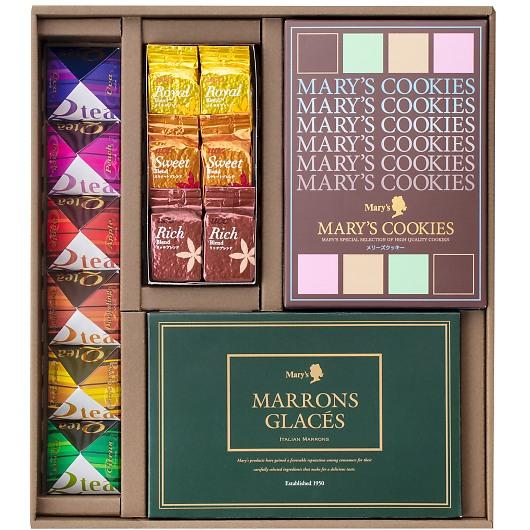 BRILLIANT ティータイム・セレクション ブリリアント マロングラッセ&Mary'sクッキー&UCCコーヒー詰合せ 画像1