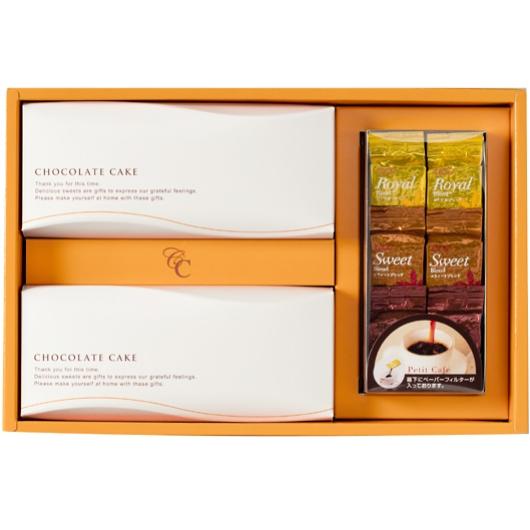 チョコレートケーキ&コーヒー CCC 画像2