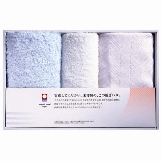 東京西川 今治タオル セレクション フェイスタオル2枚&ウォッシュタオル1枚 画像1