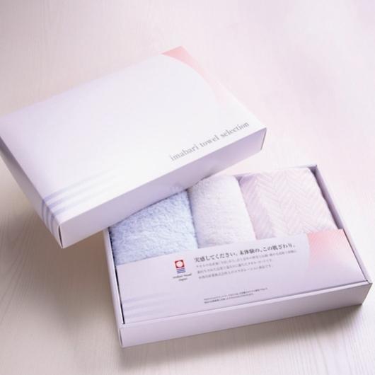 東京西川 今治タオル セレクション フェイスタオル2枚&ウォッシュタオル1枚 画像2