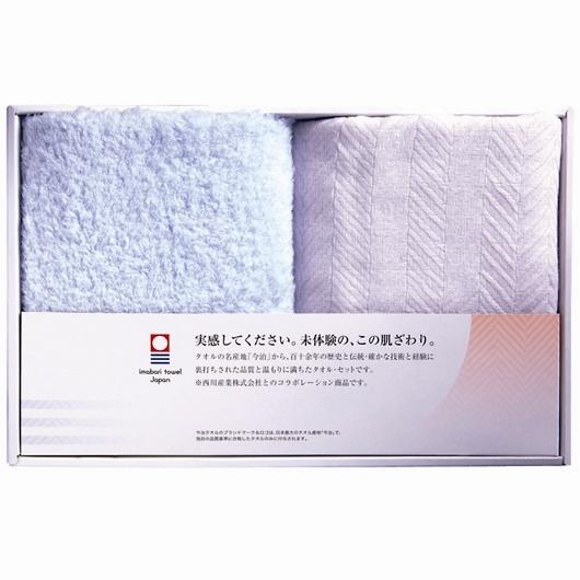東京西川 今治タオル セレクション フェイスタオル2枚 画像1