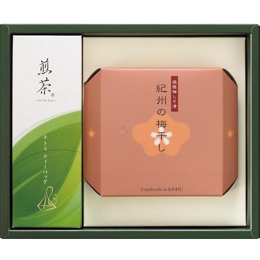 紀州の梅干し&煎茶 詰合せセット 画像1