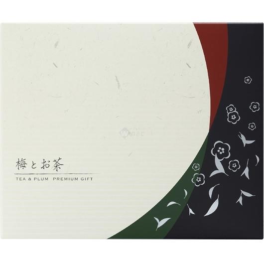 紀州の梅干し&煎茶 詰合せセット 画像3
