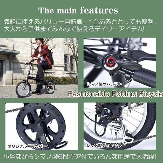 My Pallas マイパラス M-103-GR 16インチ 6段変速 折り畳み自転車16インチ グリーン 画像2