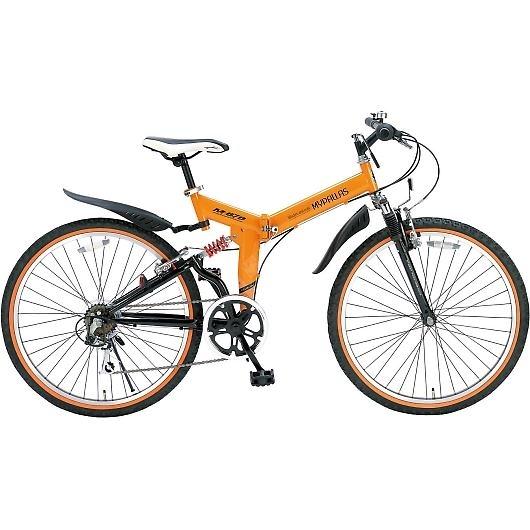 My Pallas マイパラス M-670-OR マウンテンバイク ATB 26インチ 6段変速 Wサス 折畳自転車 オレンジ 画像1