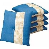 座布団5枚セット ブルー 251-55-5