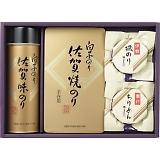 静岡銘茶詰合せ SEN-25