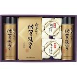 静岡銘茶詰合せ SEN-30