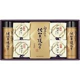 静岡銘茶詰合せ SEN-50