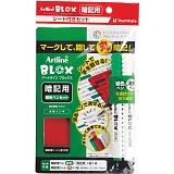 シヤチハタ BLOX暗記用ペンセット 赤色 KTX-330/S-R