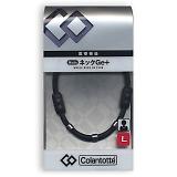 ワックルネック Ge+ 55cm ACWG01L ブラック