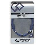 ワックルネック Ge+ 47cm ACWG07M ブルー
