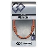 【宅配便】colantotte コラントッテ ワックルネック Ge+ 47cm ACWG11M オレンジ