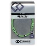 【宅配便】colantotte コラントッテ ワックルネック Ge+ 47cm ACWG30M ライトグリーン