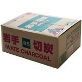ロータスグリル用 日本製 岩手切炭3kg