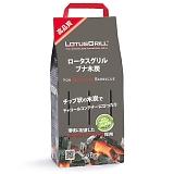 ロータスグリル用 専用木炭2.5kg 切炭
