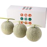 北海道産 3つの産地のブランド赤果肉メロン(3玉)