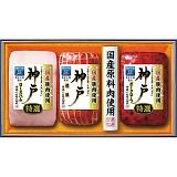 伊藤ハム 国産豚肉 神戸ギフト SKE-40