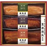 「賛否両論」 3種の豚角煮ギフト WA-36S