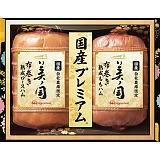 日本ハム 美ノ国ギフト UKI-102