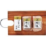 札幌バルナバハム 北海道産ローストビーフ・ローストポーク食べ比べ SDY-40CD