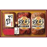 丸大食品 煌彩&ローストビーフ MRT30A