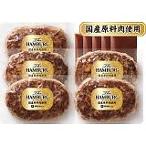 伊藤ハム 国産牛&鹿児島県産黒豚 匠のハンバーグギフト (5個) SHB-500