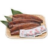 静岡県産 うなぎ蒲焼(長焼)3尾