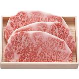 佐賀県産黒毛和牛 サーロインステーキ3枚(480g)