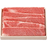 鹿児島県産黒毛和牛 肩ロースすき焼き用(650g)