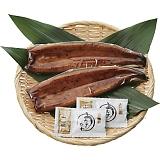 山道養鰻場 宮崎県産 焼き立てうなぎ蒲焼(長焼)2尾