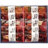 氷温熟成 煮魚 焼き魚ギフトセット(華—HANA—)