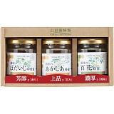 山田養蜂場 国産の完熟はちみつ『蜜比べ』(3種) SDY-BAH50