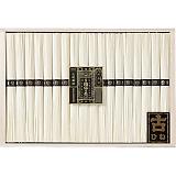 手延素麺 揖保乃糸(特級品・古) 18束 BK-30S