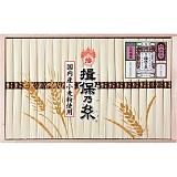 手延素麺 揖保乃糸 縒つむぎ 21束 WW-30S