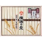 手延素麺 揖保乃糸 縒つむぎ 28束 WW-40S
