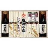 手延素麺 揖保乃糸 縒つむぎ・麺つゆ詰合せ WT-50