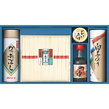 揖保乃糸 バラエティセット SAI-40
