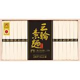 三輪素麺 誉 古 24束 SHI-30