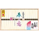 北海道産小麦「春よ恋」使用 三輪素麺 19束 HKK-30